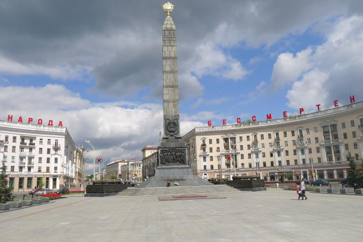 victory square2